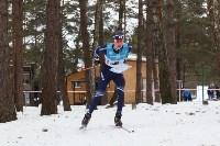 I-й чемпионат мира по спортивному ориентированию на лыжах среди студентов., Фото: 58
