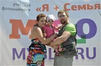 Мама, папа, я - лучшая семья!, Фото: 118