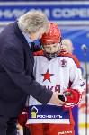 I-й Кубок главы администрации Новомосковска по хоккею., Фото: 99