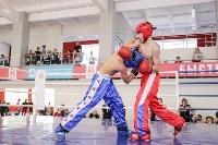 Соревнования по кикбоксингу, Фото: 57