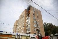 Пожар на проспекте Ленина, Фото: 13