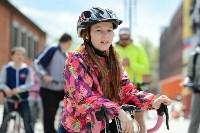 Первомайский велопробег, Фото: 64