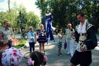 110 лет Комсомольскому парку, Фото: 26
