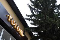 Бассейн на ул.Гоголевская, Фото: 37