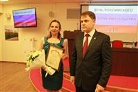 Форум предпринимателей Тульской области, Фото: 51