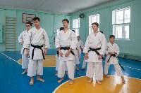 Каратисты в Щекино, Фото: 5