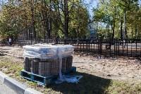 Ремонт Болдинского сквера, Фото: 3