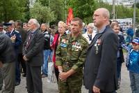 День ветерана боевых действий. 31 мая 2015, Фото: 116
