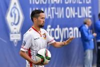 «Динамо» Москва - «Арсенал» Тула - 2:2., Фото: 80