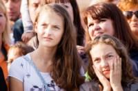 Театральное шествие в День города-2014, Фото: 21