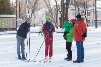 Зимние забавы, Фото: 9