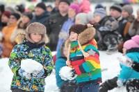 Как туляки провожали зиму на набережной Упы, Фото: 131
