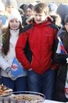 День студента в Центральном парке 25/01/2014, Фото: 26