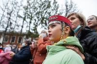 Фестиваль «Национальный квартал» в Туле: стирая границы и различия, Фото: 260
