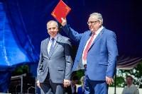 Празднование 80-летия Туламашзавода, Фото: 43