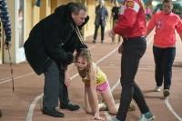 Кубок Президента Федерации по лёгкой атлетике, Фото: 67
