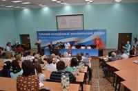 Экономический форум в Новомосковске, Фото: 9