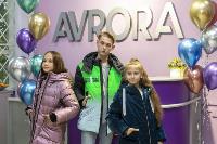 Открытие магазина Аврора, Фото: 52