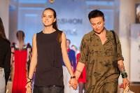 Фестиваль Fashion Style 2017, Фото: 415