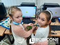 Летний IT-клуб Академии РУБИКОН, Фото: 60