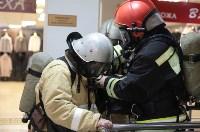 В Туле эвакуировали ТЦ «Утюг», Фото: 36
