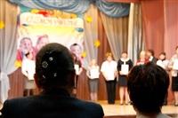 1 октября здесь прошли торжественные мероприятия, приуроченные ко Дню учителя. Фоторепортаж., Фото: 66