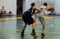 Тульская Баскетбольная Любительская Лига. Старт сезона., Фото: 52