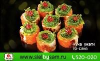 Обожаю роллы! Тульские заведения японской кухни, Фото: 10