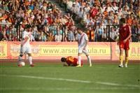Матч «Арсенал»-«Уфа». 12 августа, Фото: 49