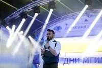 """Концерт группы """"А-Студио"""" на Казанской набережной, Фото: 23"""