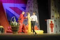 Спектакль Шикарная свадьба. Мария Горбань, Фото: 21