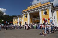 Открытие ДК Болохово, Фото: 60