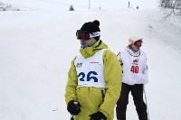 Второй этап чемпионата и первенства Тульской области по горнолыжному спорту., Фото: 9