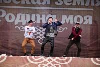 Танцевальный фестиваль на площади Ленина. 13.09.2015, Фото: 32