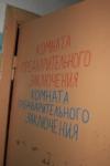 МегаDozor в Туле, Фото: 17