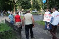 Акция протеста , Фото: 23