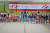 Тульские гимнастки привезли шесть медалей из Орла, Фото: 7