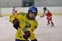 Международный турнир по хоккею Euro Chem Cup 2015, Фото: 88