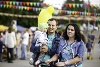 Праздник урожая в Новомосковске, Фото: 59