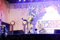 Битва Дедов Морозов и огненное шоу, Фото: 46