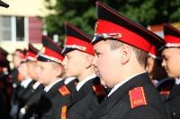 Принятие присяги в Первомайском кадестком корпусе, Фото: 9
