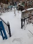 Кто устроил беспредел на кладбище Горняк, Фото: 3