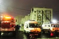 Взрыв газа в Ясногорске, Фото: 3