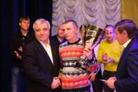 Награждение лучших футболистов Тульской области., Фото: 107