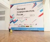 В Туле выбрали лучшие проекты молодых предпринимателей, Фото: 12