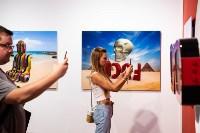 Открытие выставки в Музее Станка, Фото: 47