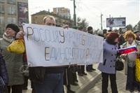 Митинг в Туле в поддержку Крыма, Фото: 42