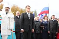 Владимир Груздев принял участие в фестивале «Поле Куликово», Фото: 45