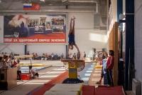 Первенство ЦФО по спортивной гимнастике, Фото: 74