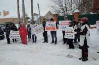 Митинг на улице Лескова, Фото: 28